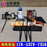 华夏巨匠畅销BXZ-1背包钻机地质勘探钻机 便捷式岩心取样设备