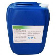 山能专业的水处理剂_异噻唑啉酮杀菌灭藻剂