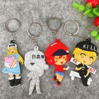 日本动漫 工作细胞 白血球造型双面PVC软胶钥匙扣 礼品钥匙圈挂饰