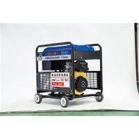 移动式300A电焊发电多功能机贵吗