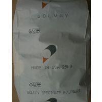 代理 美国苏威 PAI 4203L 纯树脂聚酰胺酰亚胺