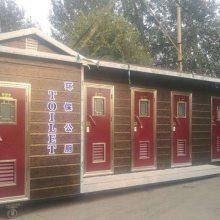 河北景观环保厕所厂家