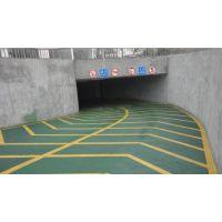 青州道路止滑地坪 潍坊标志性极强的车道地坪漆 亚斯特