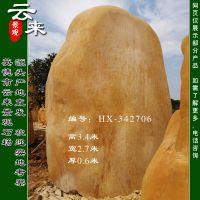 天然景观石批发,广东英石之乡黄蜡石价格,企业奠基石