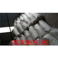 漯河50mm120kg窑炉专用硅酸铝针刺毯厂家一包价格