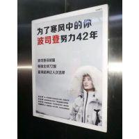 不得不看的广告——电梯框架广告 湖北天灿传媒