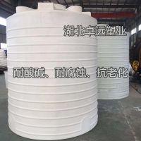 襄樊十吨大型储水罐抗旱蓄水塑料水塔10个立方园林灌溉罐