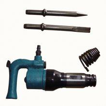 清理小型气动工具C6气铲 气镐风铲风镐气动铲