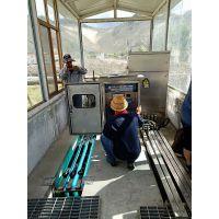 江西南昌县武阳创业园污水处理厂工程(一期)项目采购明渠式紫外线消毒器框架式紫外线消毒装置厂家定制