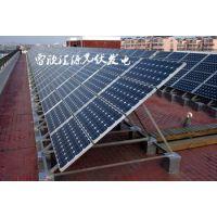 青岛光伏发电公司山东光伏发电公司并网离网多晶硅薄膜太阳能光伏发电建设安装