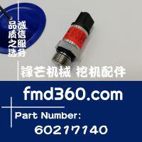许昌市挖掘机进口传感器三一挖机压力传感器60217140