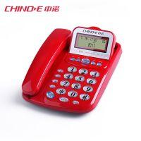 中诺C028 电话机 来电显示 商务办公家用 有绳固定座机 分机接口