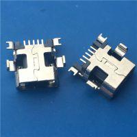 迷你沉板USB母座 5PIN B型 沉板1.0或1.7mm 前插后贴 MINI连接器插座