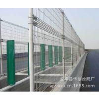 【华塑丝网厂】涂塑网、公路护栏网、双圈公路护栏、现货供应