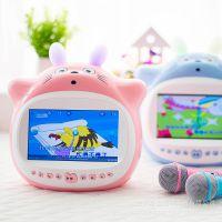 鲁奇亚龙猫卡拉ok机7寸触摸屏早教故事机宝宝幼儿童视频学习唱歌
