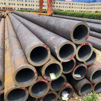 山东聊城钢管厂家供应20#无缝钢管 热轧无缝管
