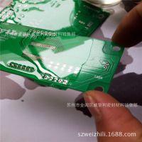 奥斯邦99水性三防漆 环保无味无铅无卤素电子防潮漆 PCB板绝缘漆