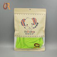 厂家定制款三边封铝箔包装袋 高档精美服装袋 复合塑料自封袋