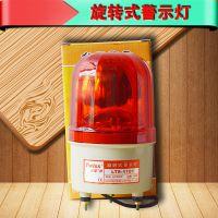 促销验厂报警器工业旋转消防警报灯火灾声光报警器警示灯
