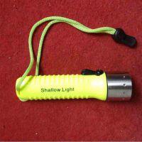 宏聚供应防水手电筒 充电手电筒 强光防水 led手电筒