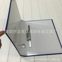 永得利HQ331硬纸板文件夹 A4单夹 8寸长押夹 单长夹 资料夹
