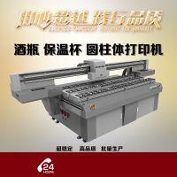 豪华版uv打印机打印圆柱体快 陶瓷工艺品UV打印机小梁