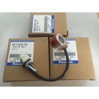 HDF 10483S0011AA N610103817AA-点胶机配件 松下HDF加热器