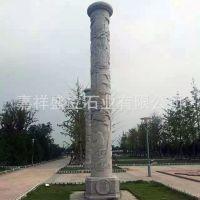 定制广场石柱子 龙柱 文化柱 花岗岩石材立柱 寺庙石雕龙柱