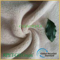 RPET150D珊瑚绒面料 再生针织面料 宝特瓶回收面料