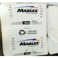 卡塔尔石化 高刚耐应力开裂HDPE HHM5502BN 家用和化工容器 洗涤容器