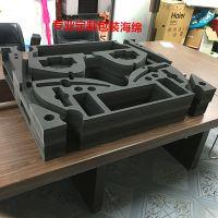东莞厂家定制EVA泡棉内衬包装高密度海绵材料定做