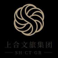 北京上合文化旅游开发集团有限公司