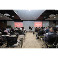EDA365-硬件公益课-全国大型线下活动6.17