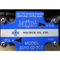 SWG-02-2B2 SWG-03-2B2台湾筌达SOLTECH