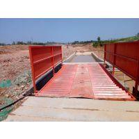 矿山洗轮机 港口大型角钢自动洗车平台