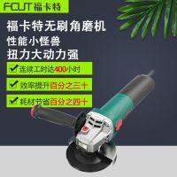 广东广州黄埔大亚云商无刷角磨机效率高、寿命长