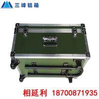 三峰专供铝合金箱 仪器箱 铝箱 航空箱 一只起订