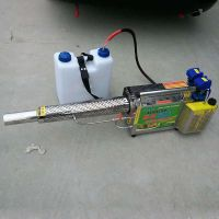 高射程弥雾机 燃油打药机 yd烟雾机图片