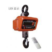 上海厂家销售鹰牌直视电子吊秤价格便宜