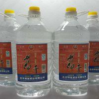 北京花都泉老白干50度4.5L X4桶125元江浙沪皖免邮