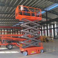 专业定做14米全自动升降机 剪叉式液压自行走升降作业平台