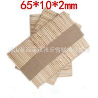 直销雪糕棒本色直边65木棍批发定制 木棒手工木制品模型材料