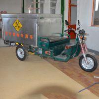 供应医疗垃圾清理电动保洁车 公共环卫设施垃圾清理车批发