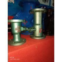 伊犁法兰高温一体式排污球阀 QJ41M-16 DN20 高温法兰球阀销售商RWT