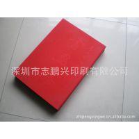 名家字画书画包装盒古董瓷器工艺品包装盒