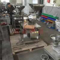 超细粉碎机,超微微粉机,粉碎机厂家,冷冻粉碎机,低温粉碎机