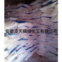 供应直销、凌天 ,三聚氰胺,密胺,蛋白精,108-78-1
