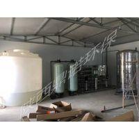 银川水处理设备/银川反渗透设备/污水处理设备