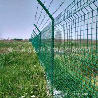 厂家供应高速公路隔离栅 小区护栏网 桥梁护栏网 围墙护栏