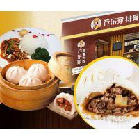 西安餐饮加盟行业发展前景丨早餐包子加盟品牌